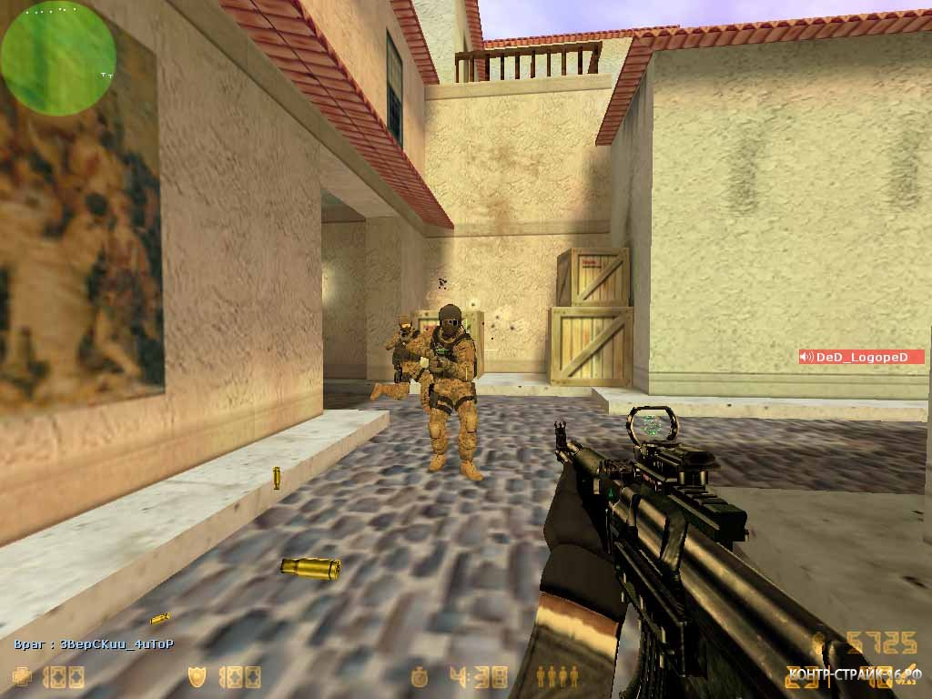 Cca cheats cs 16 download wallhack